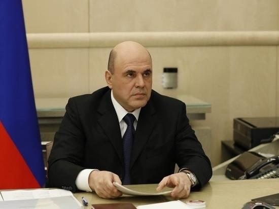 Путин вернул Михаилу Мишустину обязанности премьер-министра