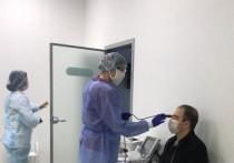 Офтальмологическая клиника «Три-З» в Ессентуках возобновила прием пациентов