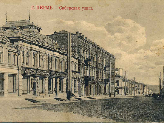 Пермь - «уральский Петербург»