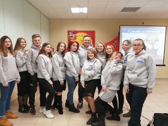 ММЦ Серпухова стал первым в региональном рейтинге