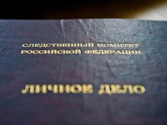 В Волгограде подполковник СКР ответит в суде за мошенничество