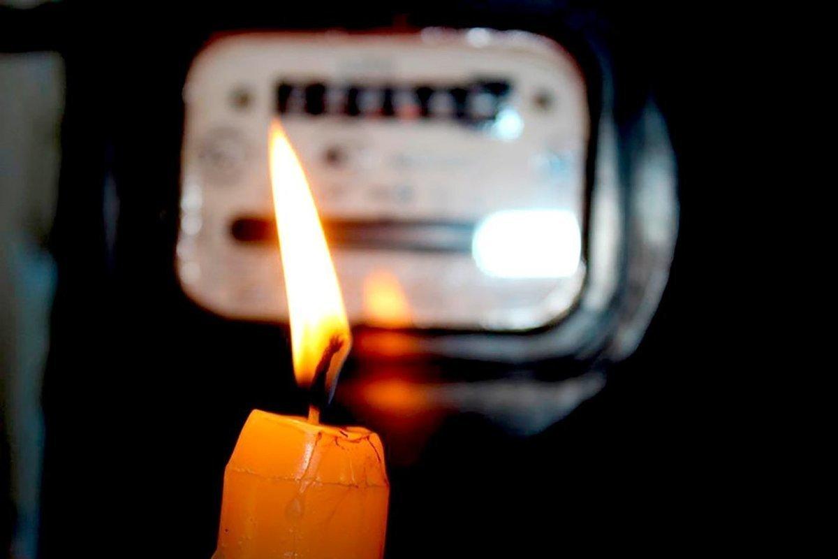 В России предложили ввести норму потребления электроэнергии против населения. 1 | ГОЛОС МОСКВЫ