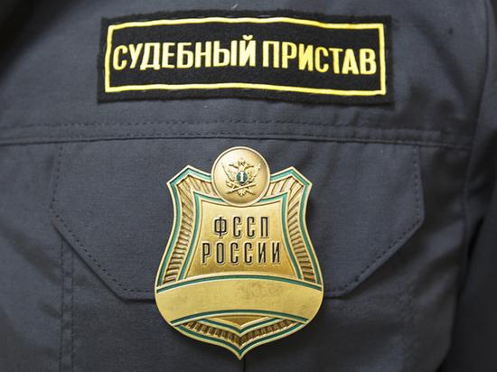 Следствие: Судебный пристав снял 20 млн со счетов жителей Ингушетии