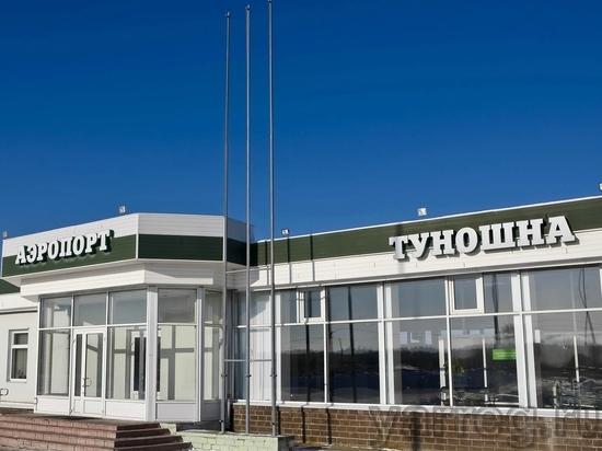Возобновляются авиарейсы Ярославль-Казань