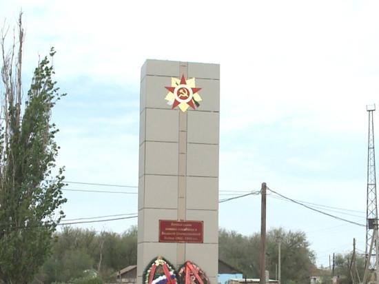 В калмыцком поселке обновили обелиск и построят офис врача