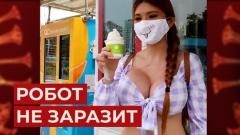 Новая китайская коронавирусная реальность поразила: видео из закрытых соцсетей