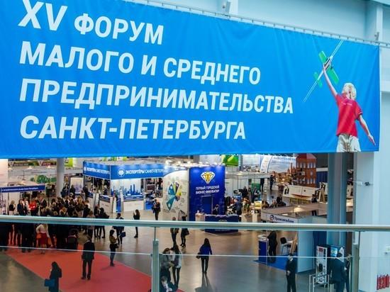Петербуржцы вошли в российский топ-50 экспертов по малому бизнесу