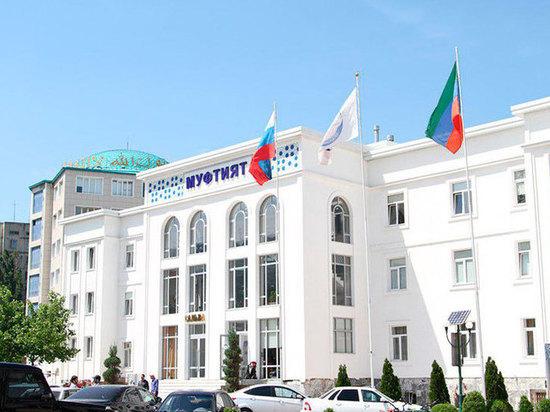Муфтият Дагестана назвал дату празднования Ураза -Байрам