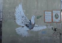 Палестинские власти вышли из всех соглашений с США и Израилем