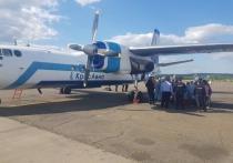 В Красноярск вернули еще одних туристов из Таиланда