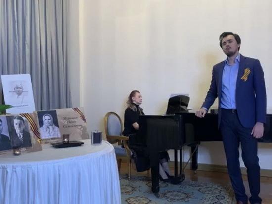 Международный литературно-музыкальный вечер онлайн в честь юбилея Великой Победы