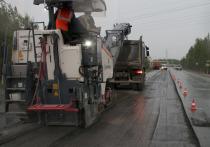В Ханты-Мансийске приступили к ремонту дорог по нацпроекту