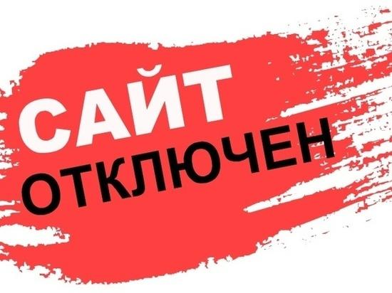 Ивановские прокуроры закрыли три сайта, торгующих подделками