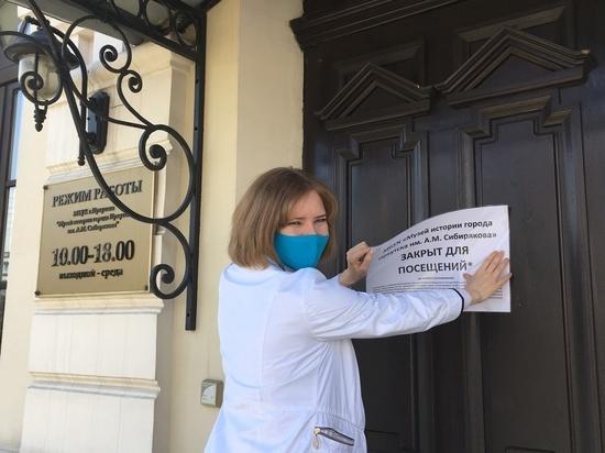 В Иркутске возобновляет работу музей истории