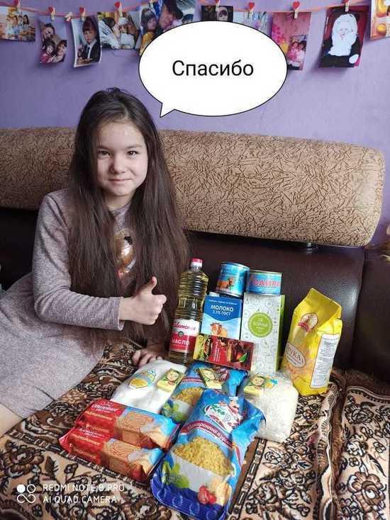 На Ставрополье школьники получили более 111 тысяч продуктовых наборов
