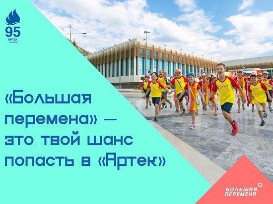 Серпуховские школьники могут принять участие в конкурсе на получение Гранта