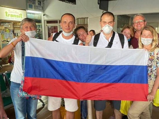 Более 235 тысяч граждан России вернули домой