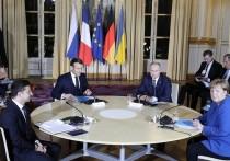 ФРГ и Франция поддержали встречу в