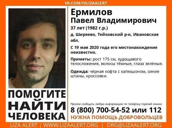 В Ивановской области ищут зеленоглазого мужчину