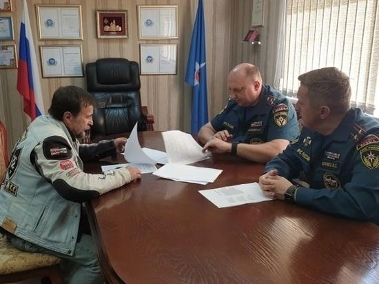 Сочинские байкеры подписали соглашение с спасателями
