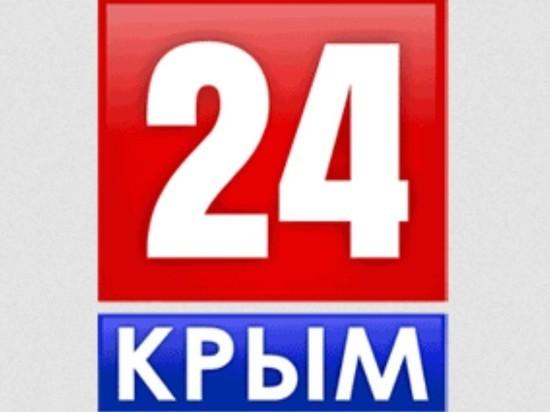 YouTube удалил аккаунт телеканала «Крым 24»