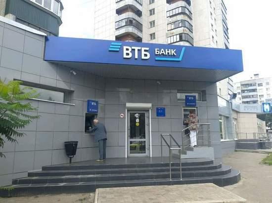 ВТБ Лизинг планирует поставить группе компаний «Ростелеком» оборудование на 2,7 млрд руб.