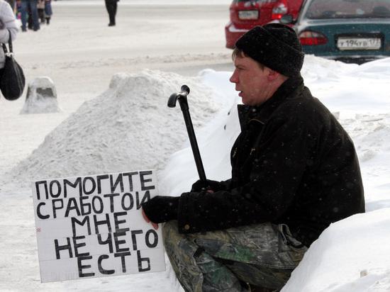 Число безработных в России выросло почти до 1,7 миллиона человек