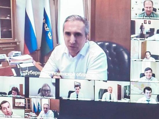Тема поддержки и развития экспортной деятельности — на контроле у губернатора Тюменской области