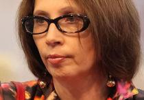 Писатель Ольга Славникова: