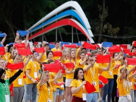 Центр «Машук» откроет новые горизонты для молодежи Ставрополья