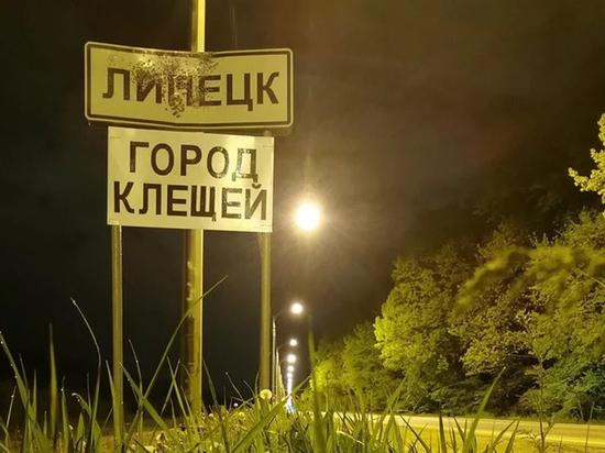 Телеграм-каналы Черноземья  удивили туалетами