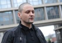 Сергея Удальцова задержали за нарушение самоизоляции