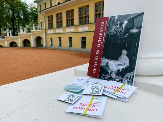 В Ярославле победители викторины от ЯХМ получили билеты на интерактивную программу «Спор о бороде»