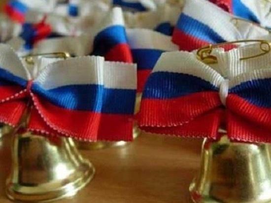 В Кирове последние звонки и выпускные пройдут онлайн
