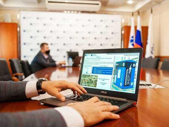 Игорь Маковский: около тысячи сотрудников «Росcети» впервые пройдут полноценное дистанционное обучение по цифровой трансформации электросетевого комплекса