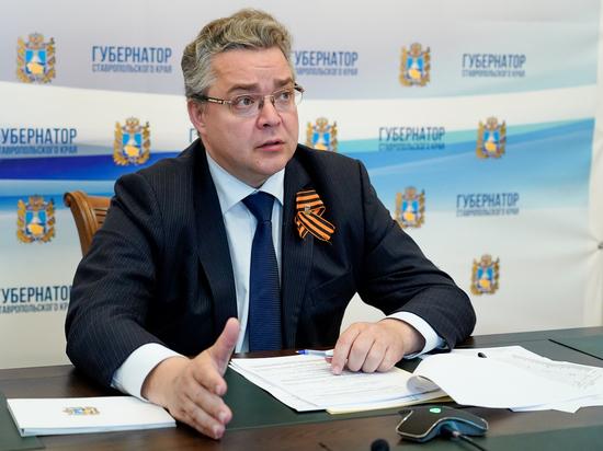 На Ставрополье введут специальный налоговый режим