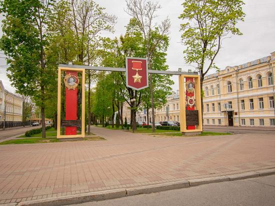 Сквер в центре Смоленска возможно получит имя Ивана Клименко