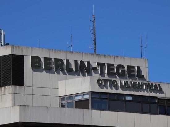 Германия: берлинский аэропорт Тегель закроется в середине июня