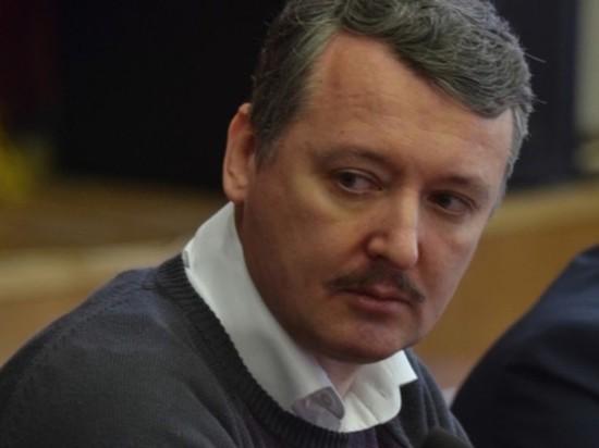 """Игорь Стрелков взял на себя """"моральную ответственность"""" за крушение Boeing"""