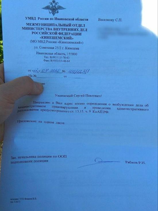 В Ивановской области на фельдшера скорой помощи завели административное дело за