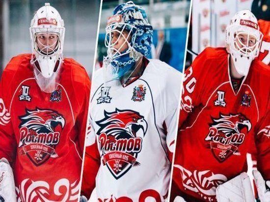 Три хоккеиста продолжат свою карьеру в ХК «Ростов»