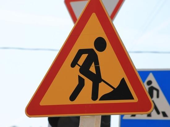 В разгар пандемии в Орле продолжают ремонтировать дороги