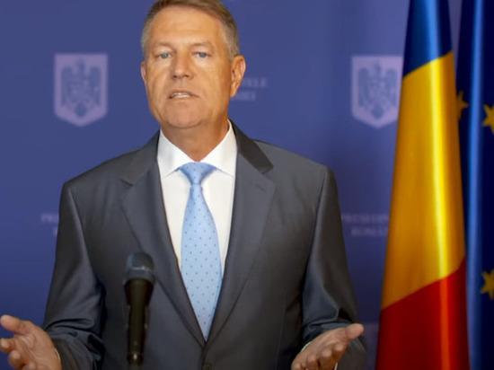 Президента Румынии оштрафовали на одну тысячу евро