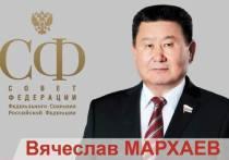 Татьяна Голикова ушла от ответа на вопрос лидера КПРФ в Бурятии Вячеслава Мархаева