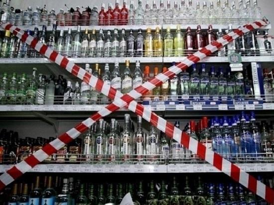 1 июня в Кирове не будут продавать спиртное