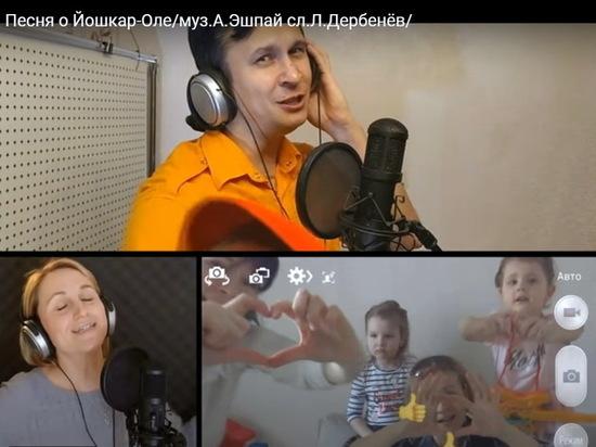 Российские музыканты вместе записали песню о Йошкар-Оле