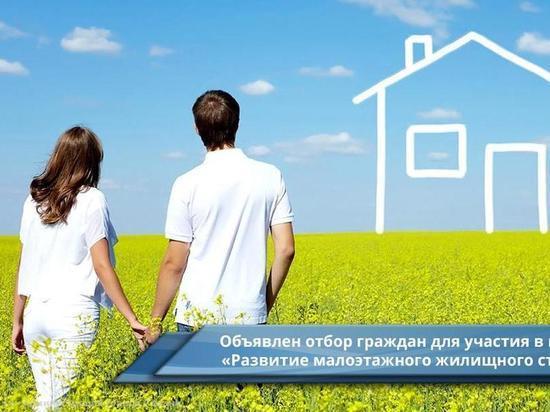 Рязанцы могут получить господдержку на строительство жилья