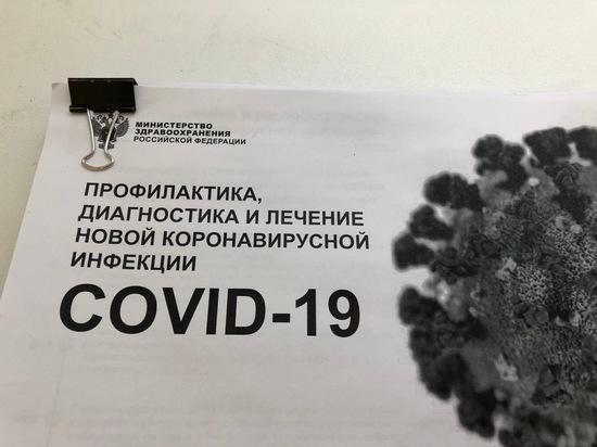 Опубликованы последние данные по коронавирусу на 21 мая в Вологодской области