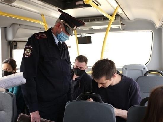 В Ростове-на-Дону составили шесть протоколов о нарушении масочного режима на общественном транспорте