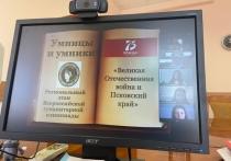 Пять псковских школьников примут участие в телевикторине «Умницы и умники» в Москве